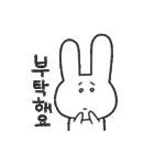 くむ / 韓国語(個別スタンプ:39)