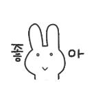 くむ / 韓国語(個別スタンプ:40)