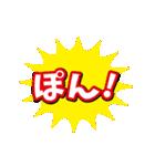 動くジャンケンスタンプ(個別スタンプ:05)