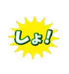 動くジャンケンスタンプ(個別スタンプ:07)