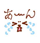 猫の表情 ~よく使う言葉~(個別スタンプ:01)