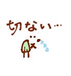 猫の表情 ~よく使う言葉~(個別スタンプ:03)