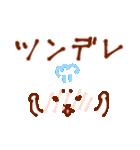 猫の表情 ~よく使う言葉~(個別スタンプ:05)