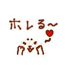猫の表情 ~よく使う言葉~(個別スタンプ:06)