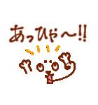 猫の表情 ~よく使う言葉~(個別スタンプ:12)