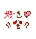 猫の表情 ~よく使う言葉~(個別スタンプ:15)