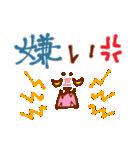 猫の表情 ~よく使う言葉~(個別スタンプ:16)