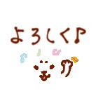 猫の表情 ~よく使う言葉~(個別スタンプ:20)