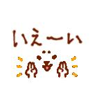 猫の表情 ~よく使う言葉~(個別スタンプ:21)