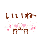猫の表情 ~よく使う言葉~(個別スタンプ:23)