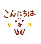 猫の表情 ~よく使う言葉~(個別スタンプ:26)