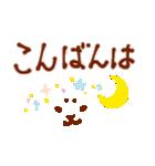 猫の表情 ~よく使う言葉~(個別スタンプ:27)