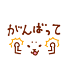 猫の表情 ~よく使う言葉~(個別スタンプ:29)