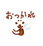猫の表情 ~よく使う言葉~(個別スタンプ:32)
