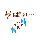 猫の表情 ~よく使う言葉~(個別スタンプ:37)