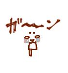 猫の表情 ~よく使う言葉~(個別スタンプ:40)