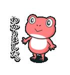 カエルだらけスタンプ(個別スタンプ:01)