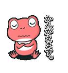 カエルだらけスタンプ(個別スタンプ:02)