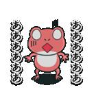 カエルだらけスタンプ(個別スタンプ:05)