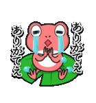 カエルだらけスタンプ(個別スタンプ:08)