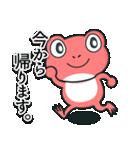 カエルだらけスタンプ(個別スタンプ:09)