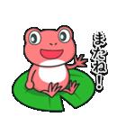 カエルだらけスタンプ(個別スタンプ:10)
