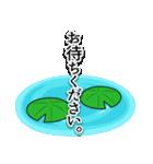 カエルだらけスタンプ(個別スタンプ:16)