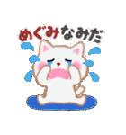 【めぐみ】さんが使う☆名前スタンプ