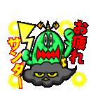 シャレモン 壱之巻(個別スタンプ:01)