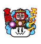 シャレモン 壱之巻(個別スタンプ:02)