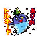 シャレモン 壱之巻(個別スタンプ:04)
