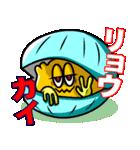シャレモン 壱之巻(個別スタンプ:05)