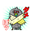 シャレモン 壱之巻(個別スタンプ:07)
