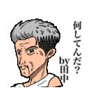 田中専用のダンディーな名前スタンプ(個別スタンプ:13)
