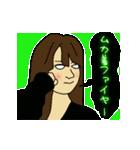 イルミネオンスタンプ【ギャル語セット】(個別スタンプ:08)