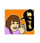 イルミネオンスタンプ【ギャル語セット】(個別スタンプ:13)