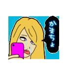 イルミネオンスタンプ【ギャル語セット】(個別スタンプ:21)