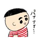 新米おかあ絵日記「はーたんとママ」第2弾(個別スタンプ:05)