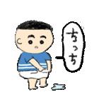 新米おかあ絵日記「はーたんとママ」第2弾(個別スタンプ:06)