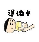 新米おかあ絵日記「はーたんとママ」第2弾(個別スタンプ:07)