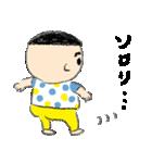 新米おかあ絵日記「はーたんとママ」第2弾(個別スタンプ:08)