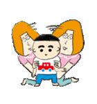 新米おかあ絵日記「はーたんとママ」第2弾(個別スタンプ:09)