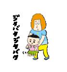 新米おかあ絵日記「はーたんとママ」第2弾(個別スタンプ:10)