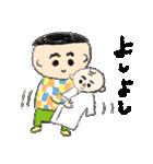 新米おかあ絵日記「はーたんとママ」第2弾(個別スタンプ:11)