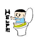 新米おかあ絵日記「はーたんとママ」第2弾(個別スタンプ:13)