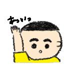 新米おかあ絵日記「はーたんとママ」第2弾(個別スタンプ:15)