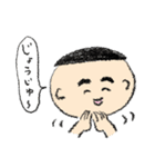 新米おかあ絵日記「はーたんとママ」第2弾(個別スタンプ:16)