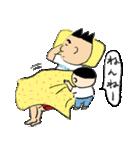 新米おかあ絵日記「はーたんとママ」第2弾(個別スタンプ:17)