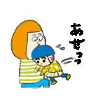 新米おかあ絵日記「はーたんとママ」第2弾(個別スタンプ:18)