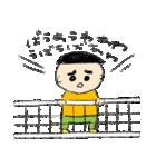 新米おかあ絵日記「はーたんとママ」第2弾(個別スタンプ:19)